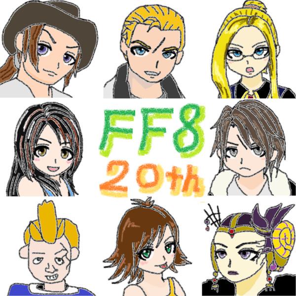 【FF8】20周年記念デフォルメキャラ