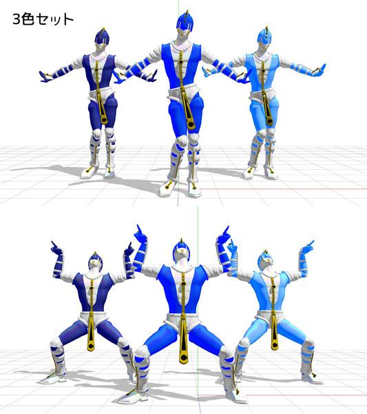 【MMDモデル配布】スティッキィ・フィンガーズ(ver1.1)
