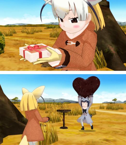 さばんなバレンタイン