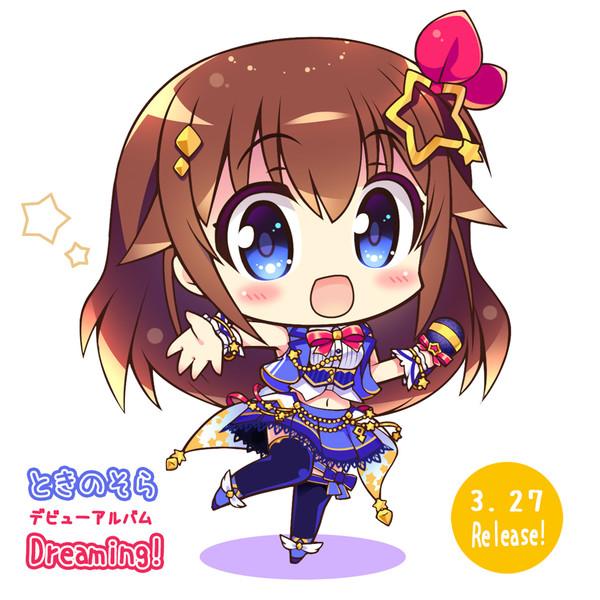 ときのそらデビューアルバム「Dreaming!」3/27発売!