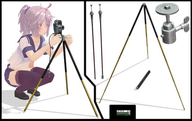 【MMDモデル配布】カメラ用三脚とレリーズv2.0