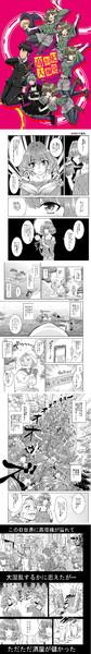 【新刊】高垣紀大爆発【歌姫18】