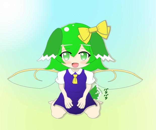 尻尾パタパタ犬妖精