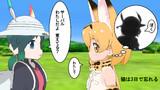 2019.02.22 お題「猫」