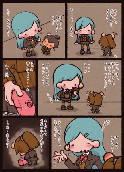鈴谷さんと熊野ンのバレンタイン