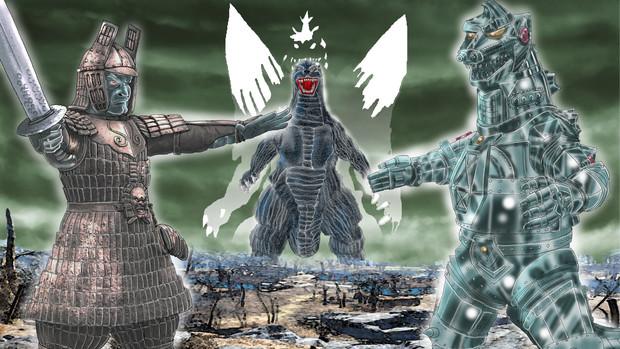 3大怪獣大決戦
