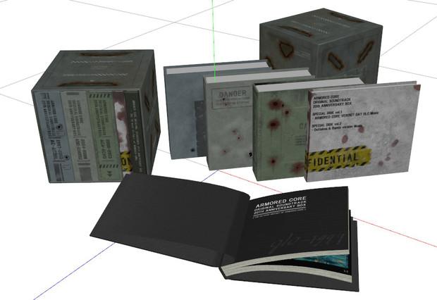 【MMDモデル配布あり】ARMORED CORE 20周年記念サントラ ver1.0 簡易軽量版
