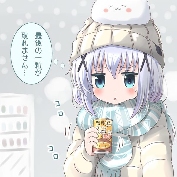 コーンポタージュ缶