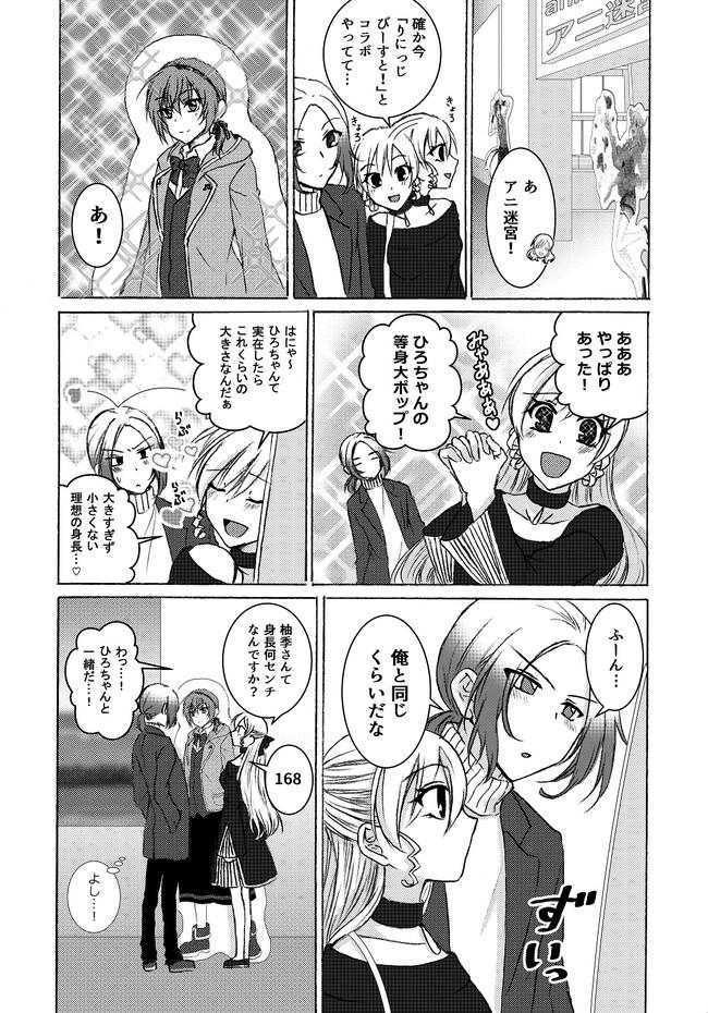 ゲイ 漫画 絶望 オリジナル