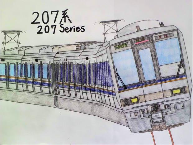 JR西日本 207系通勤電車