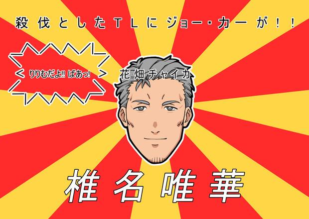 にじさんじ2