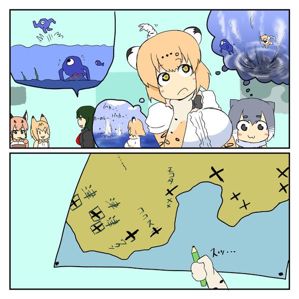 けものフレンズ2うぃつジャガーマン6
