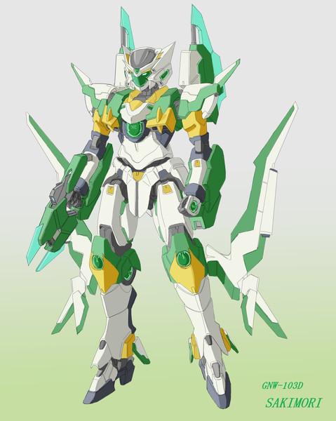 GNW-103D サキモリ(GNビームガン装備)