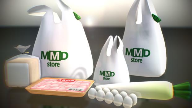 レジ袋(物理入り)【MMDアクセサリ配布】