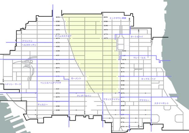 ディビジョン マンハッタン 地図