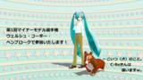 【マイナーモデル選手権】ウェルシュ・コーギー・ペンブローク