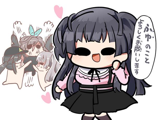 黛冬優子ちゃん
