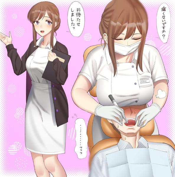 年上の歯科衛生士さん(32)