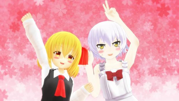 【Fate/MMD】同志!(?)【東方MMD】