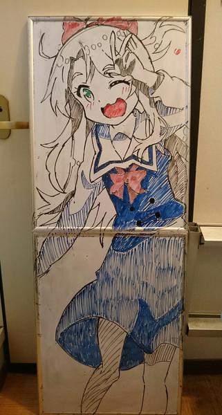 のあちゃん(模写)
