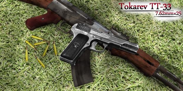 トカレフTT-33