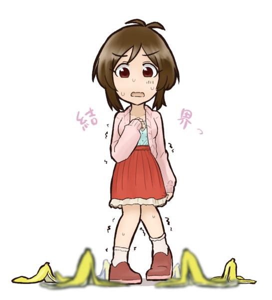 vsバナナ