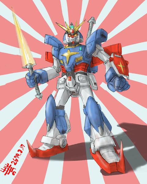 戦闘MS「ガンダム-サンライズ3」