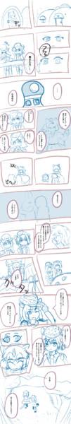 9話cパート(妄想)