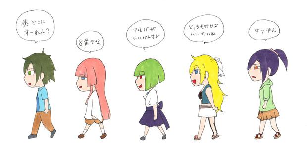 ガーリー・エアフォース小松