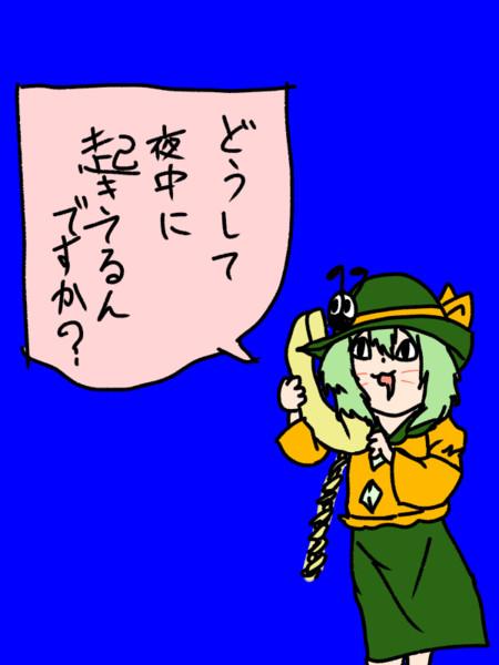 電話ありBB