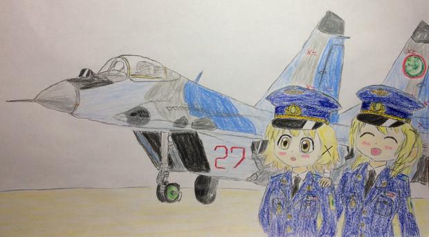 Офицер ВВС Туркменистана