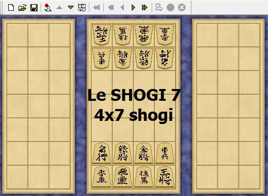 【変則将棋】LeSHOGI7(4x7将棋)【対局】
