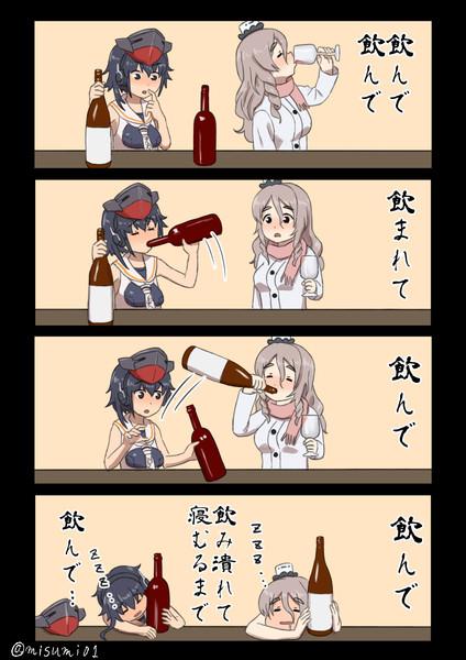 酒と泪とイヨとポーラ