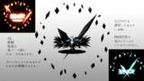 【MMD】棘オブジェ Ver.1.0【アクセサリ配布/ステージ配布】
