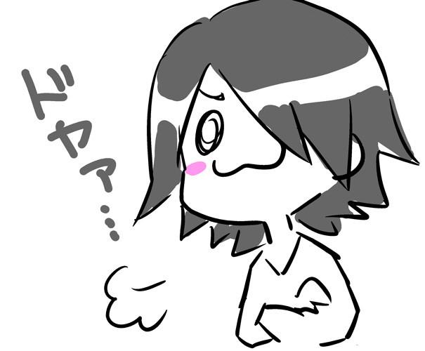 2011/2/2 ニコ生リク19