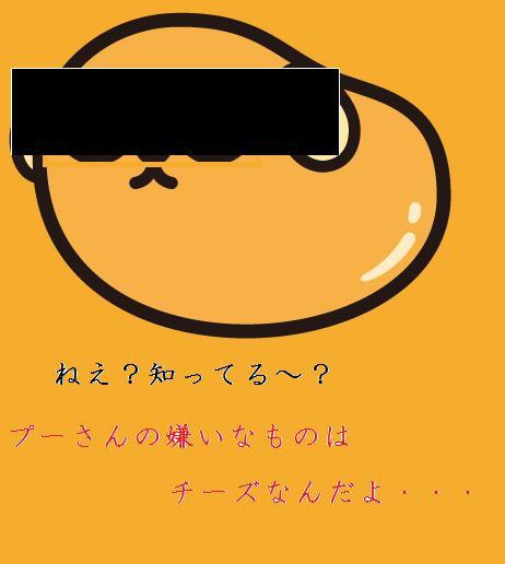 よい子の 楽しく学べる豆知識 モヤリズム さんのイラスト ニコニコ