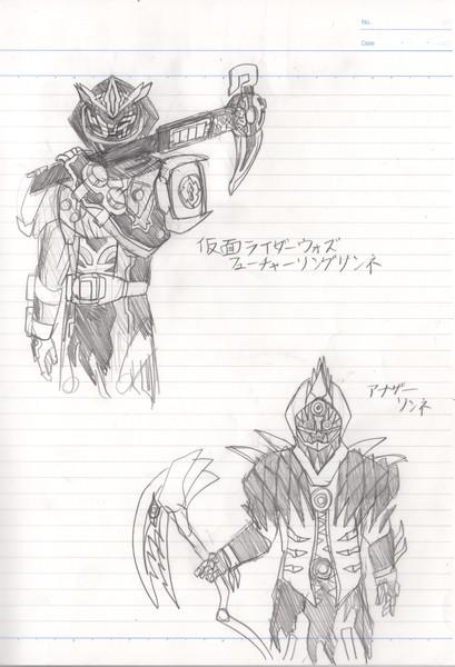 仮面ライダーリンネ・2