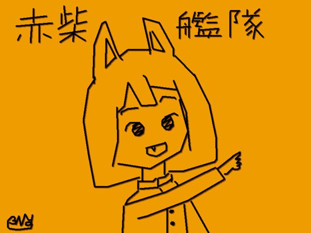 【ウゴツール】赤柴 唯さん(Vtuber)