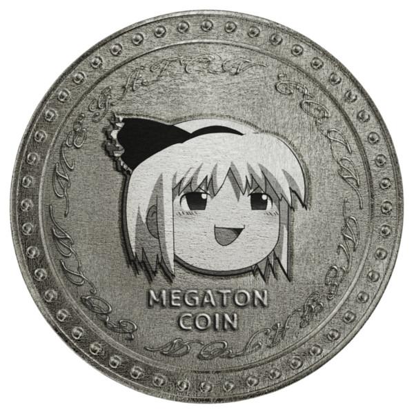 高価な硬貨