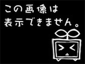 新元号発表