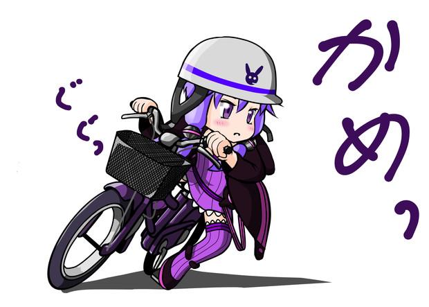 自転車でハングオンするゆかりさん