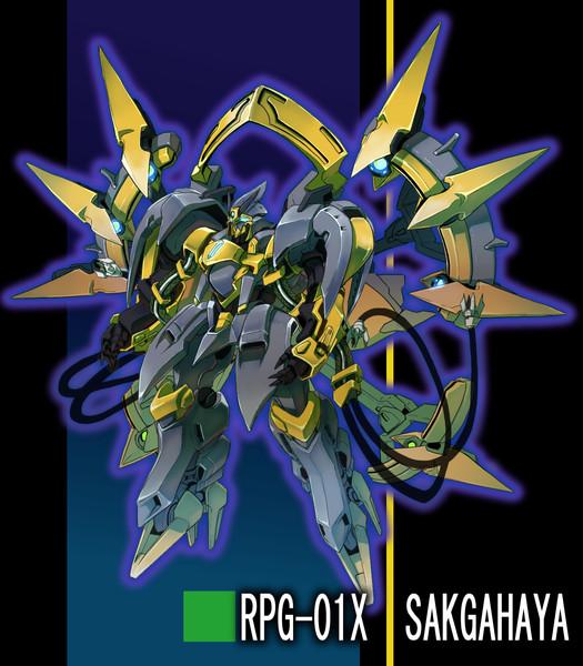 RPG-01X SAKGAHAYA