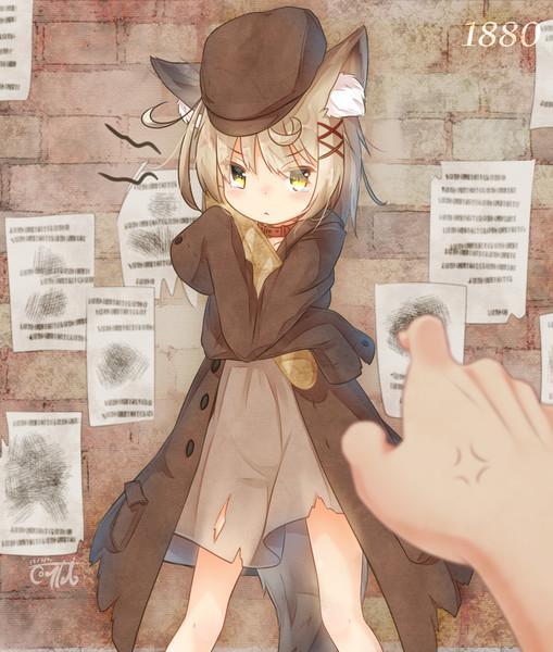 泥棒ケモっ子ちゃん