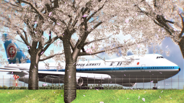spring aerodrome