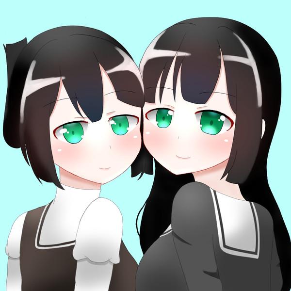 須美&美森ちゃん