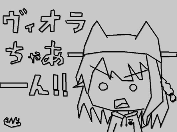 【ウゴツール】モカちゃん(オリジナルキャラクター)【揺れアニメーションver】