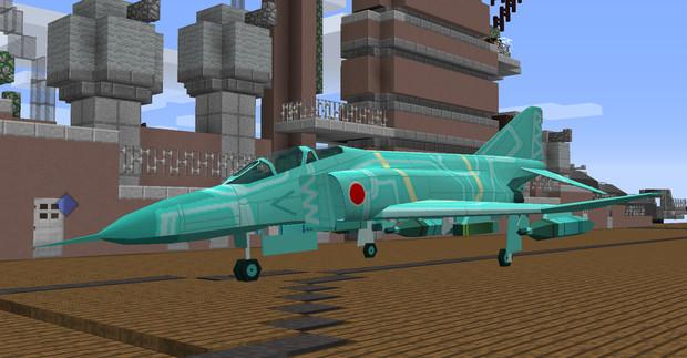 RF-4EJ-ANM ファントム
