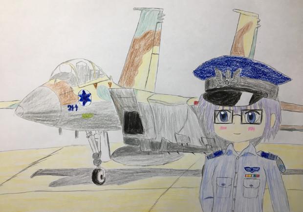 רפסודה של חיל האוויר והחלל