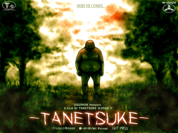 TANETSUKE THE MOVIE
