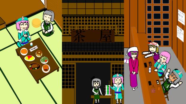 西行寺家の日常